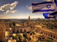 Israel din Chisinau